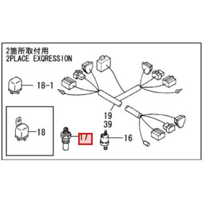SENSOR, TEMPERATURE - YANMAR