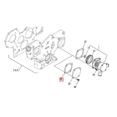 Gasket, pump cover - YANMAR